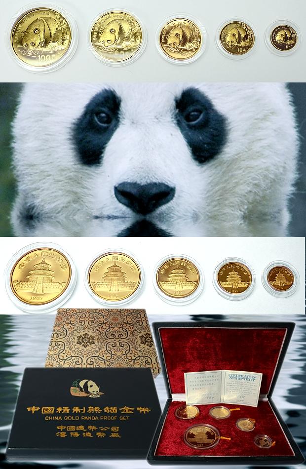 1987 Chinese Gold Panda Proof Set World Promotions