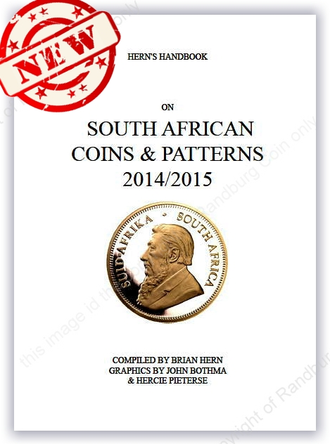 2014_to_2015_Hern_South_African_Coins_and_Patterns_Catalogue_stamped_New_