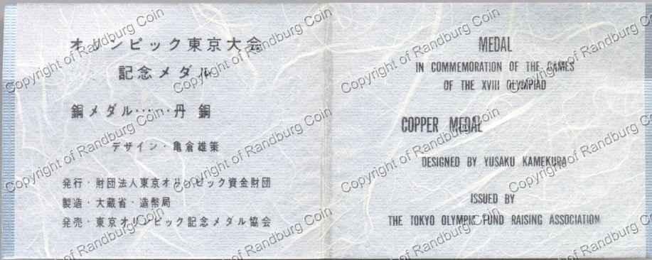 1964_Tokyo_Olympics_Medal_Copper_Cert_rev.jpg