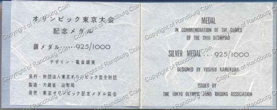 1964_Tokyo_Olympics_Medal_Silver_Cert_rev.jpg