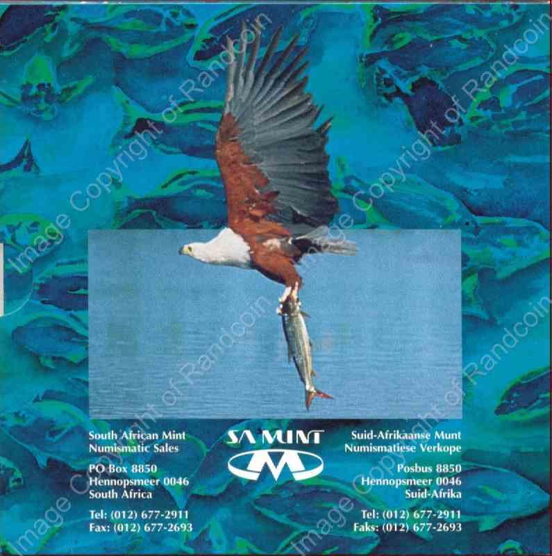 1995_B-UNC_2_back_cover